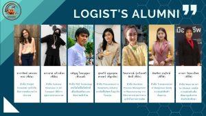 สำนักวิชาการจัดการ มหาวิทยาลัยวลัยลักษณ์,WalailakUniversity, SM,Schoolofmanagement,หลักสูตรการจัดการโลจิตติกส์,การจัดการโลจิตติกส์,โลจิตติกส์,LogisticsManagement,LogisticsManagementWU,WULogistics, Bachelor of Business Administration Program in Logistics Management